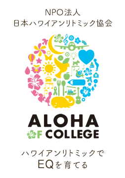 ALOHA OF COLLEGE